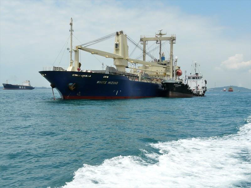11,427DWT GENERAL CARGO SHIP FOR SALE/2006YEAR JAPAN BUILT photo image