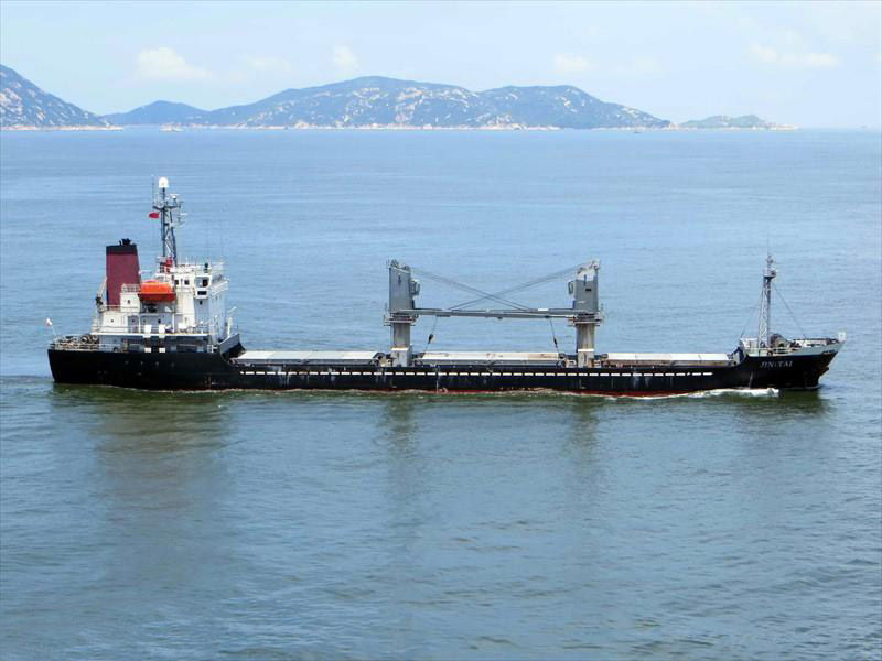 6830DWT CARGO VESSEL FOR SALE/1997YEAR JAPAN BUILT photo image