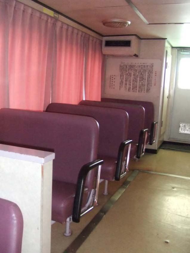 65PAX FERRY BOAT FOR SALE/1997YEAR JAPAN BUILT photo image