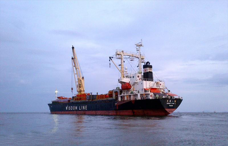 10,976DWT GENERAL CARGO SHIP FOR SALE/2004YEAR BUILT photo image