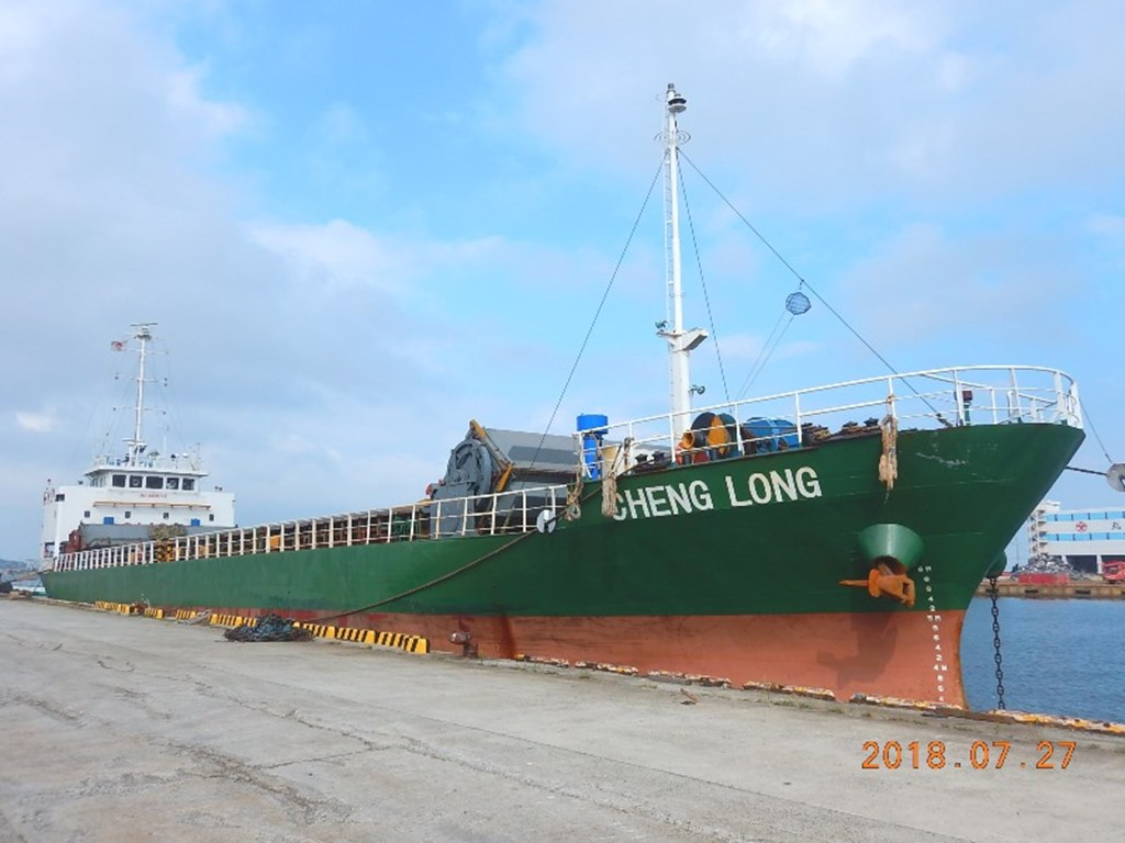 2,497DWT GENERAL CARGO VESSEL FOR SALE/1993YEAR JAPAN BUILT photo image