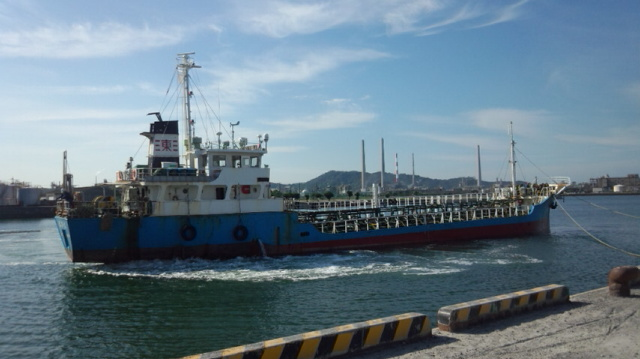 648DWT CHEMICAL TANKER FOR SALE/1988YEAR JAPAN BUILT photo image
