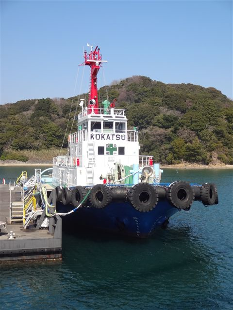4,200PS HARBOR TUG BOAT FOR SALE/ 1999YEAR JAPAN BUILT photo image