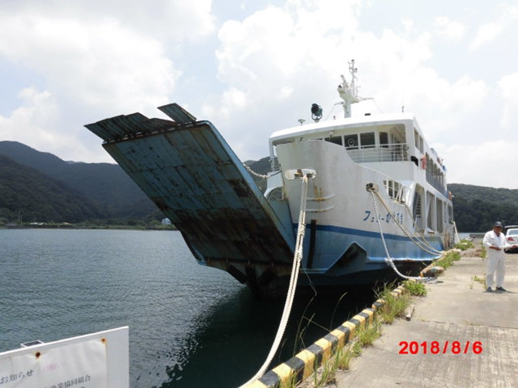 165PAX FERRY BOAT FOR SALE/1980YEAR JAPAN BUILT