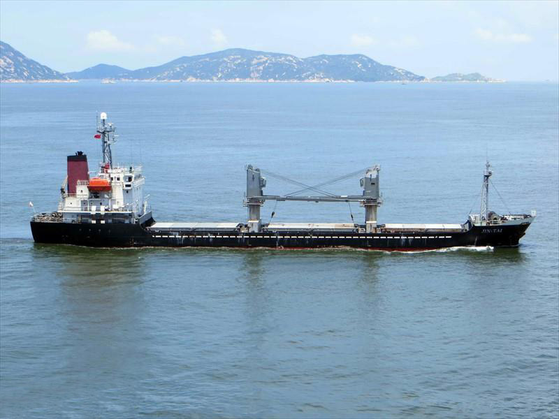 6830DWT CARGO VESSEL FOR SALE/1997YEAR JAPAN BUILT