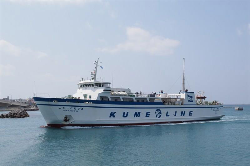 337PAX RORO FERRY BOAT FOR SALE/1988YEAR JAPAN BUILT