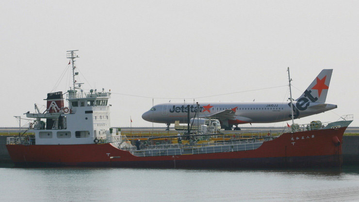 650DWT OIL TANKER FOR SALE/1993YEAR JAPAN BUILT