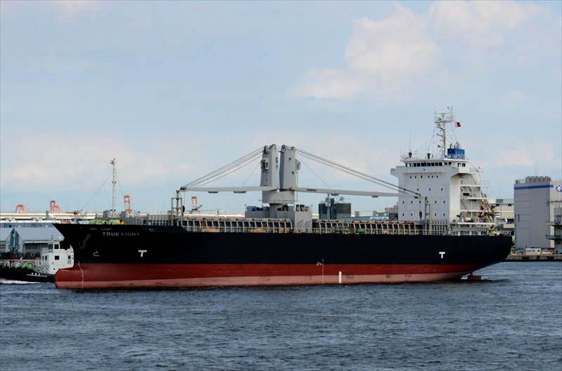9,046DWT GENERAL CARGO SHIP FOR SALE/2008YEAR JAPAN BUILT