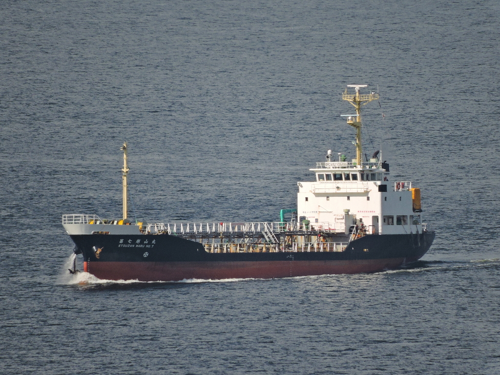1,288 DWT CHEMICAL TANKER FOR SALE/1997YEAR JAPAN BUILT