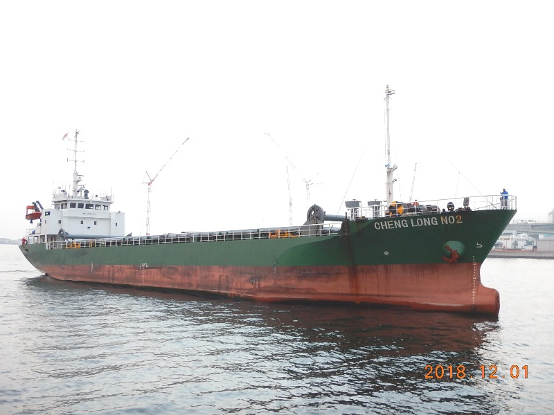 2,369DWT GENERAL CARGO VESSEL FOR SALE JAPAN 1994YEAR BUILT