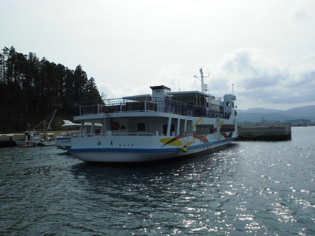 300PAX PASSENGER VESSEL FOR SALE/2003YEAR JAPAN BUILT