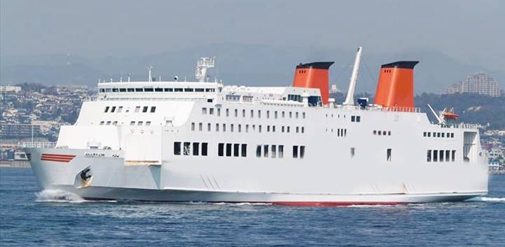 750PAX RORO PASSENGER FERRY BOAT FOR SALE/1999YEAR JAPAN
