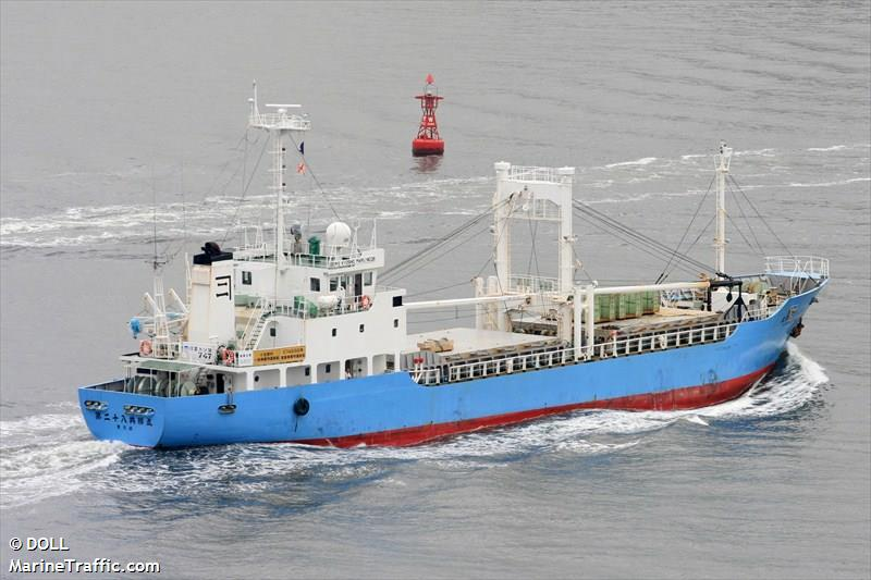 317GRT GENERAL CARGO VESSEL FOR SALE/1993YEAR JAPAN BUILT photo image