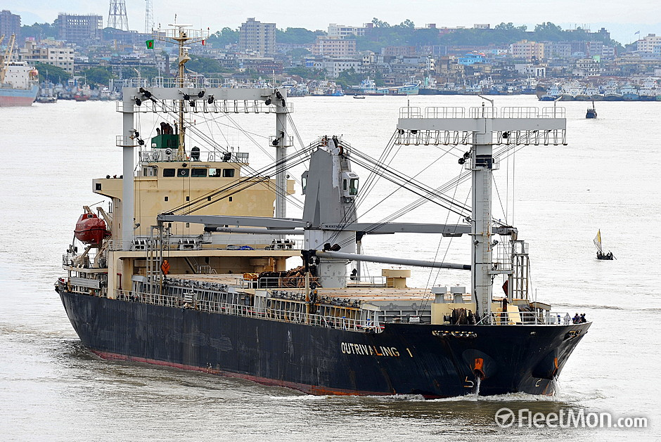 12,190DWT GENERAL CARGO FOR SALE/2009YEAR CHINA BUILT photo image