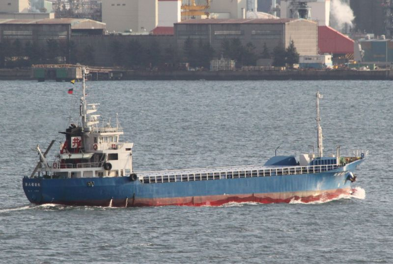 218GRT CARGO SHIP FOR SALE/1994YEAR JAPAN BUILT photo image