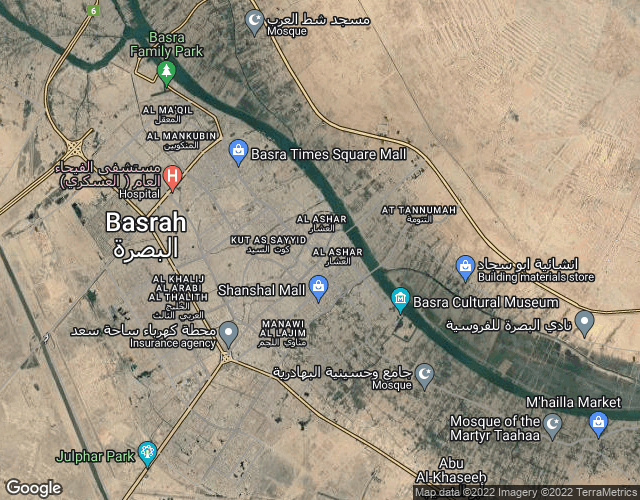 Port of Basrah port photo map in Iraq, Asia