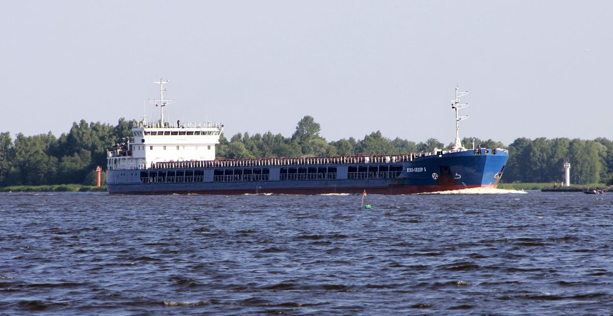 NEVA LEADER 5 vessel IMO:9598854