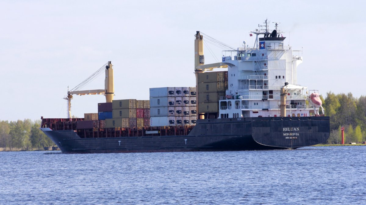 HELUAN Container ship vessel IMO:9358905 photo image